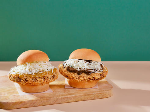 Menchikatsu Curry burger is the definiti