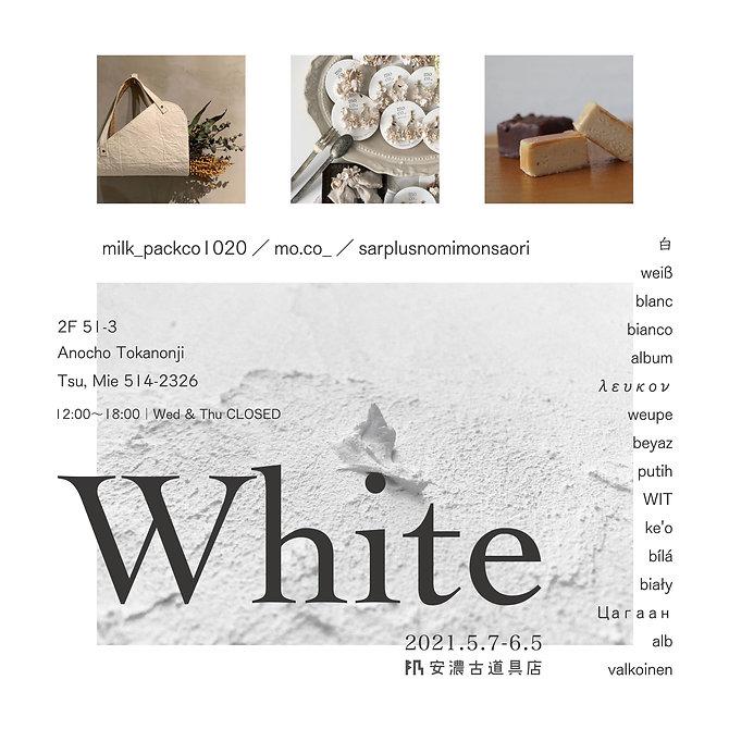 whiteomote_square.jpg