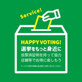 happyvoting3.jpg