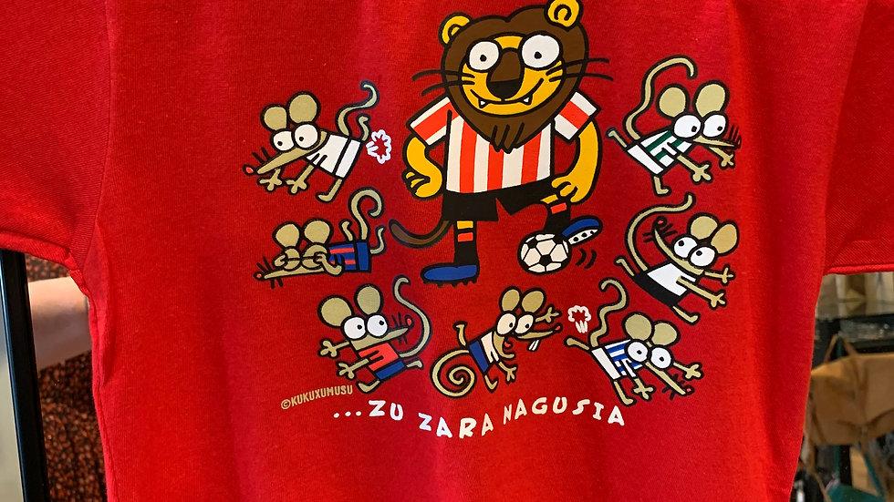 Tee shirt Athletic Rouge Mixte enfant