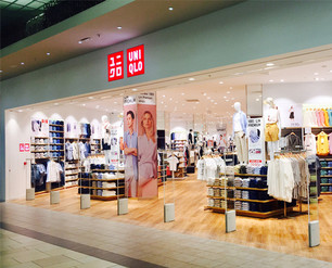 Magasin Uniqlo à Bordeaux-Lac