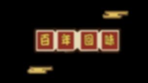 網頁_工作區域 1.png