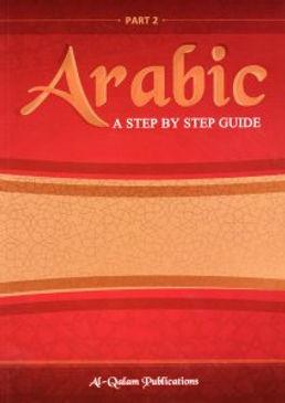 Arabic_StepbyStep2.jpg