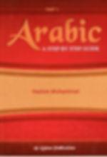 Arabic_StepbyStep1.jpg