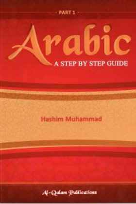 Arabic A Step By Step Guide Part 1