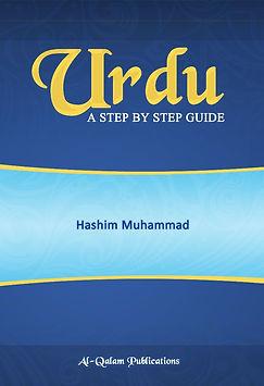 Uru step by step v2_edited.jpg