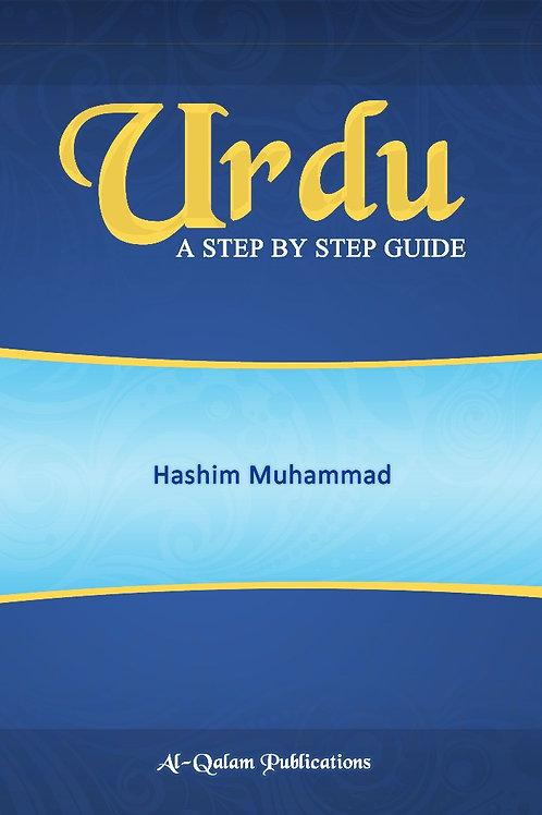 Urdu A Step By Step Guide