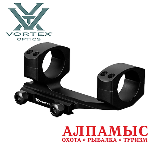 Планка Pro 34mm Cantilever mount