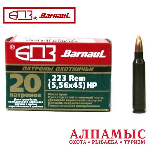 Barnaul 5,56х45 (223Rem)