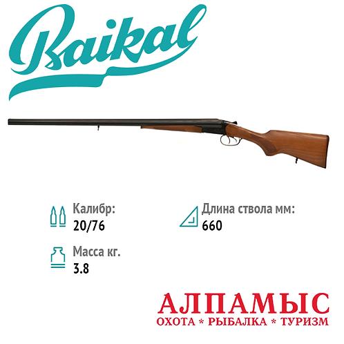 МР-43 (Орех)