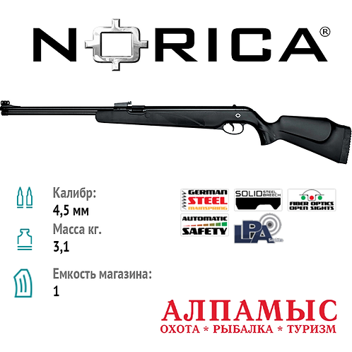 Norica Dream hunter basic