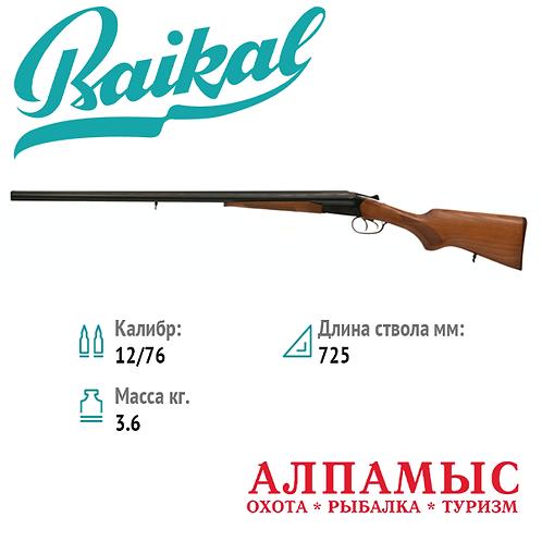 МР-43 (Бук)