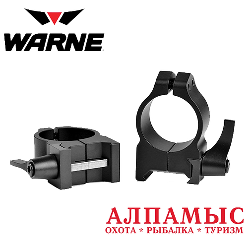 КольцаWarne 30 mm QD