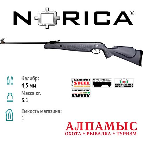 Norica Atlantic
