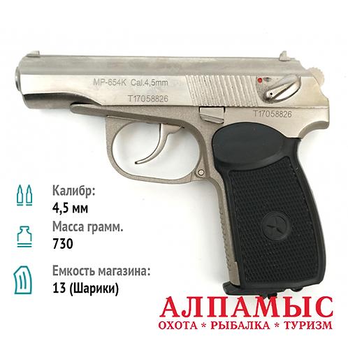 МР-654к (никель)