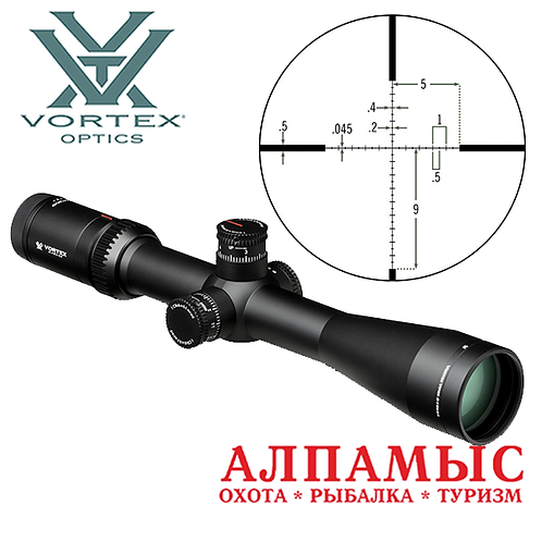 Viper HS-T 4-16x44 VMR-1 MRAD