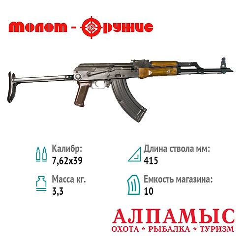 МА-136С (415 мм)