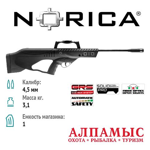 Norica Goliath 88
