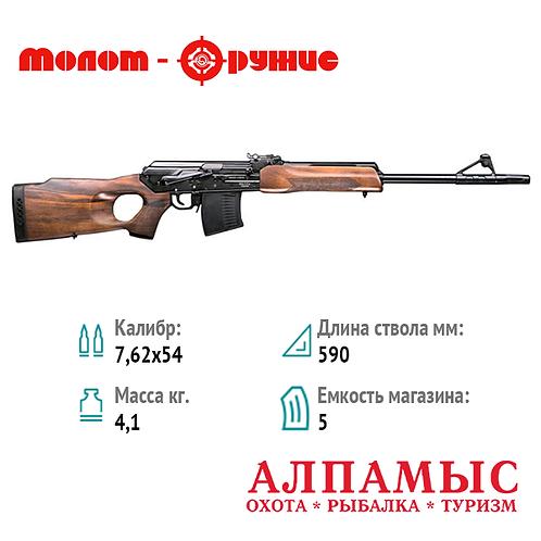Вепрь (ВПО-123) 590 мм
