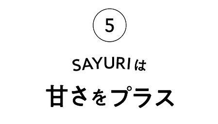 title_sayuri.jpg
