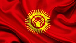 Киргизский язык