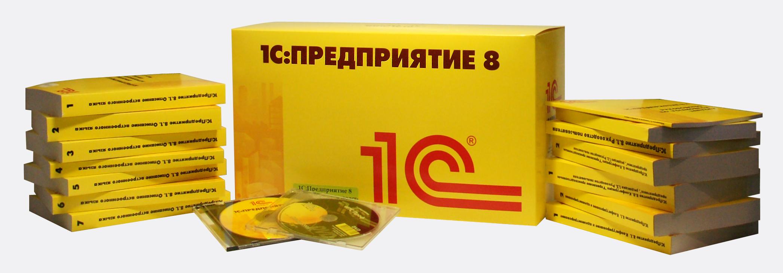 1С-бухгалтерия
