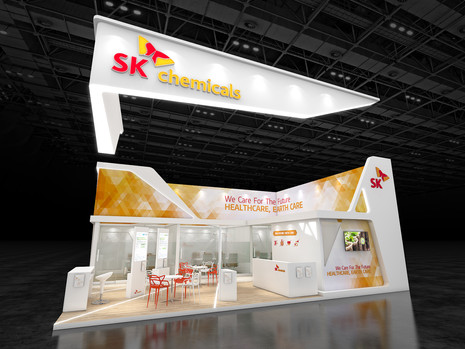 SK CHEMICALS K-SHOW 2016