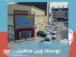 تصميم و أدارة صفحة مذاخر سنايا ومزايا بغداد