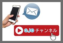 チャンネル登録.png