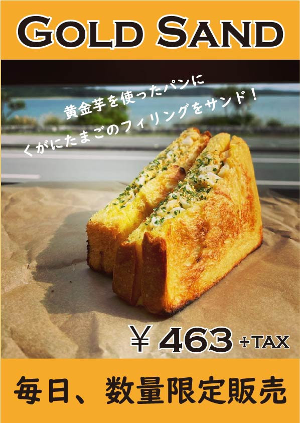 S__27222506.jpg