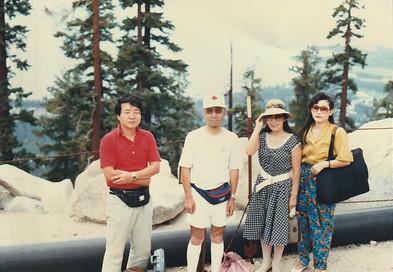 1988-US (3)