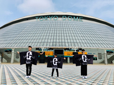 """""""GIANTS + KIMO NO T"""" SOCIAL DISTANCE SUPPORT T-SHIRT LAUNCH!!"""