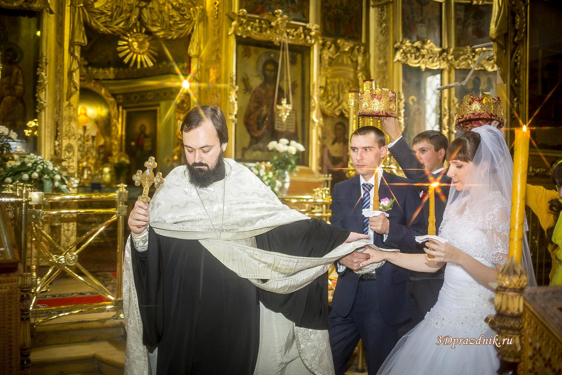 Венчание в день свадьбы.