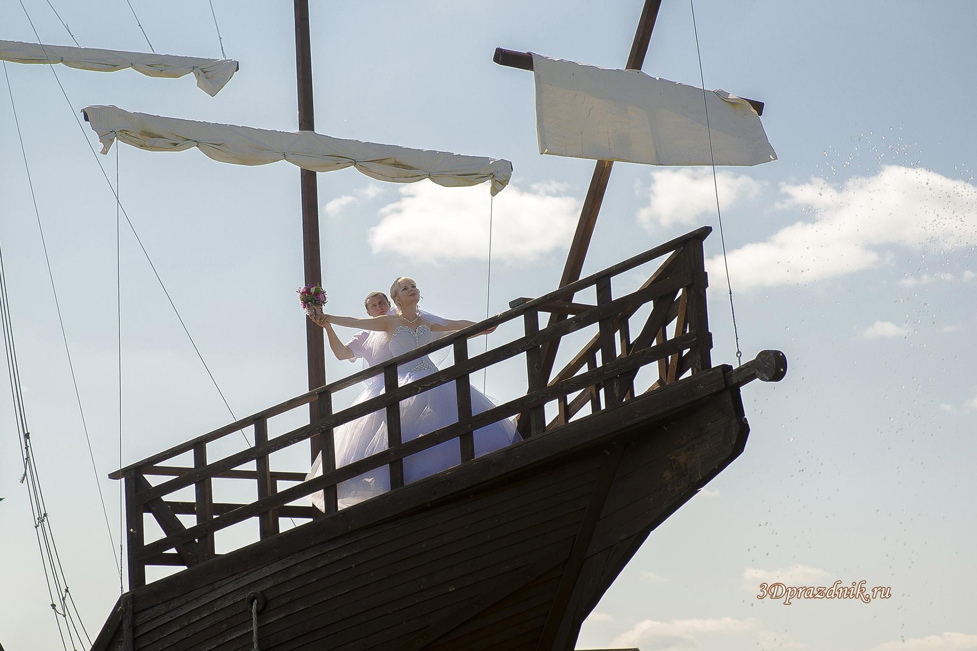 Свадебная прогулка. Корабль. Паруса.