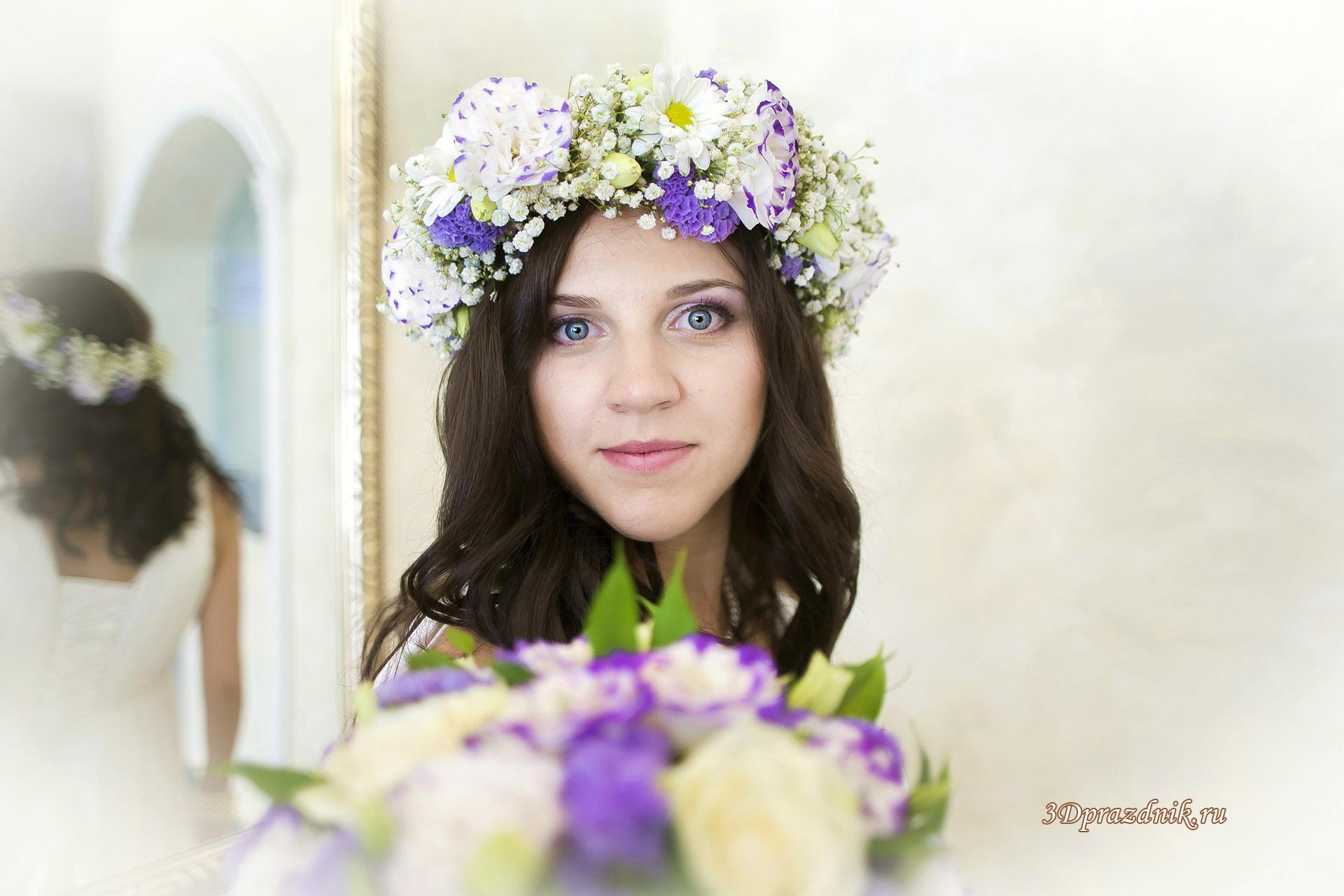 Невеста Елена волшебный взгляд