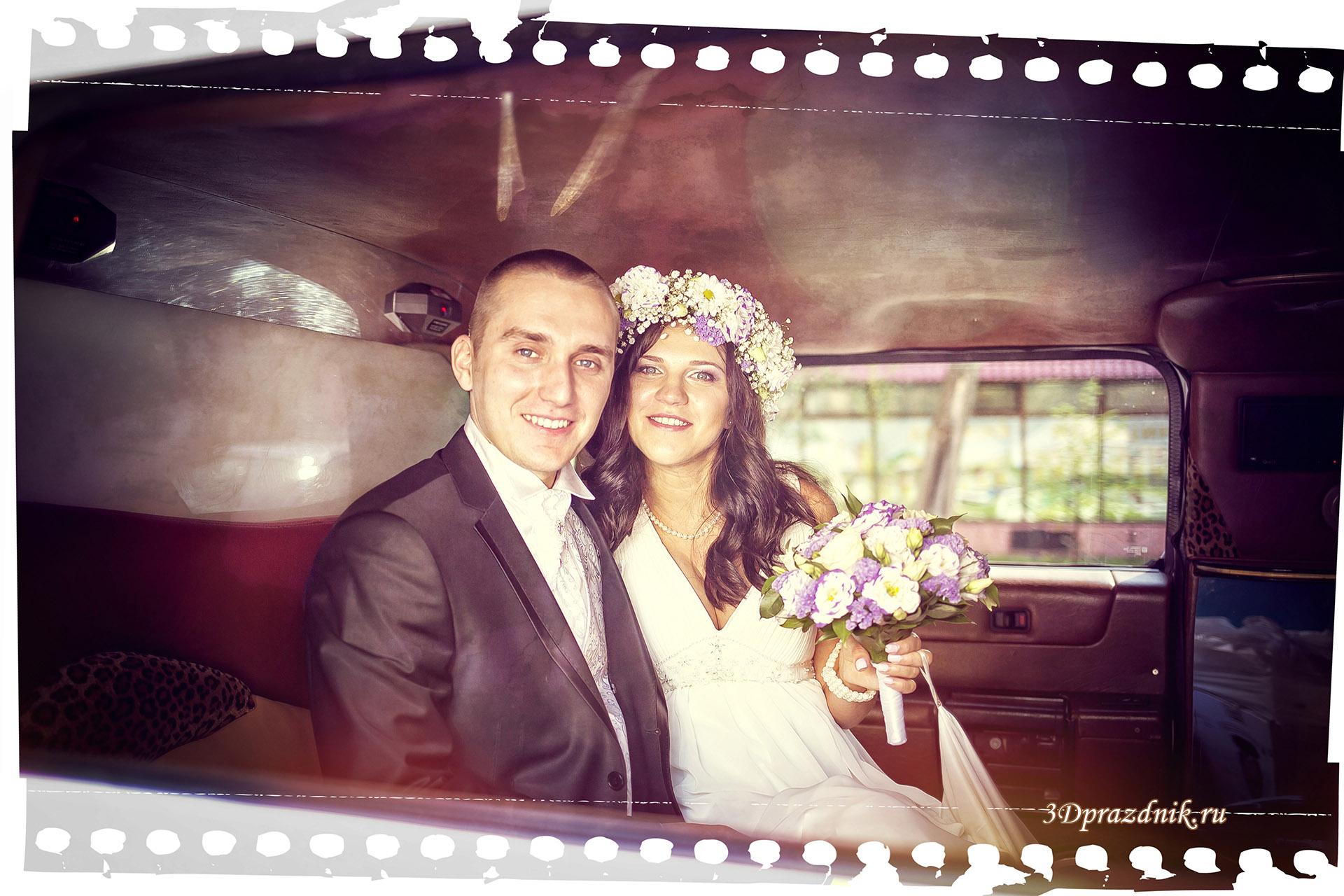 Денис и Елена в лимузине