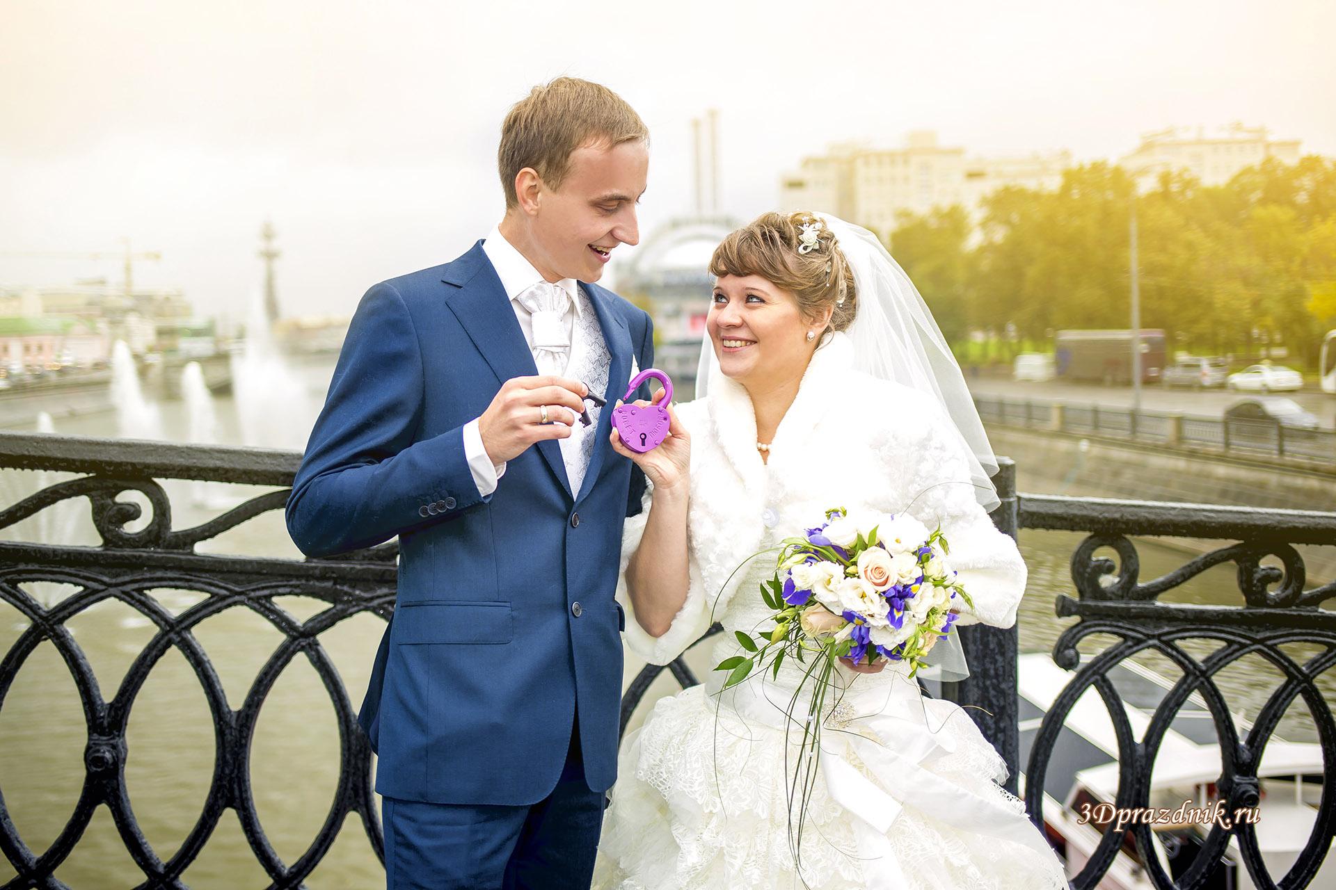 Максим и Светлана замочек любви