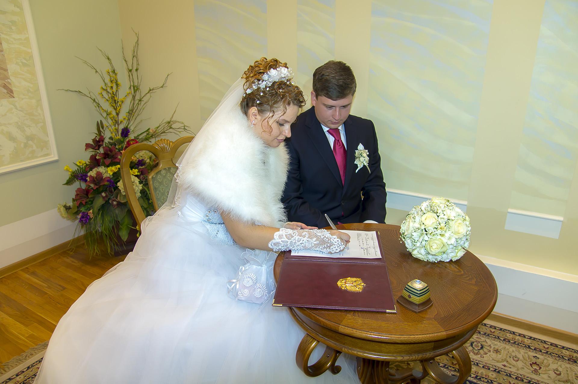 Дмитрий и Татьяна. Регистрация брака