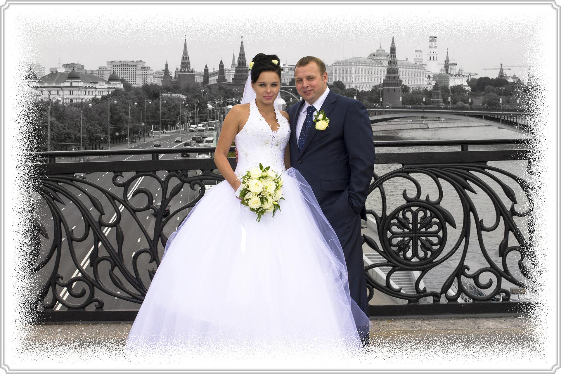 Руслан и Ирина. Вид на Кремль