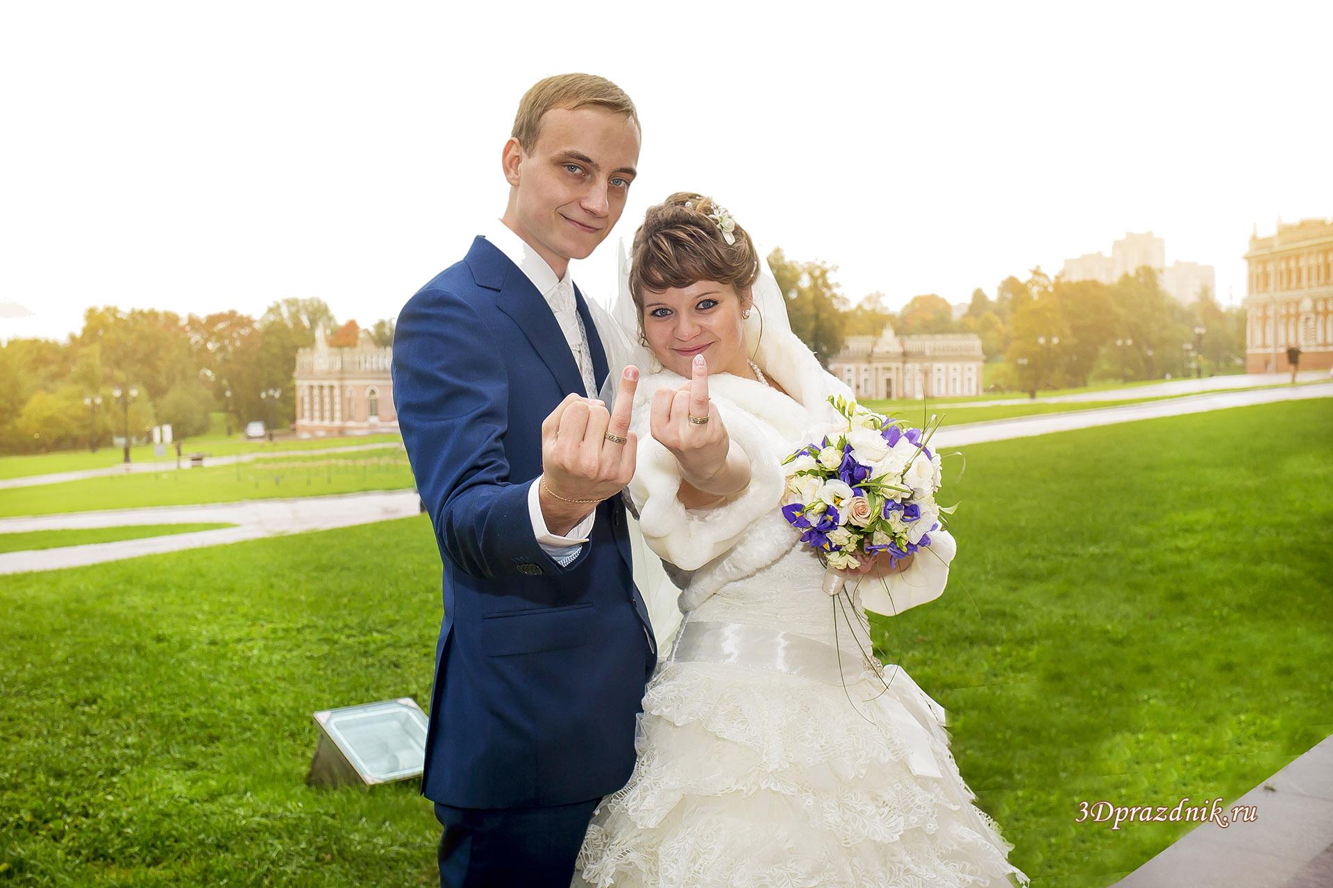 Максим и Светлана обручальные кольца