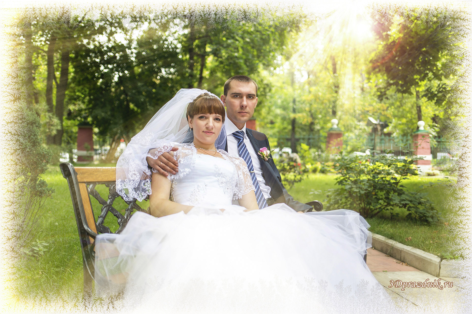 Светлана и Максим. Прогулка