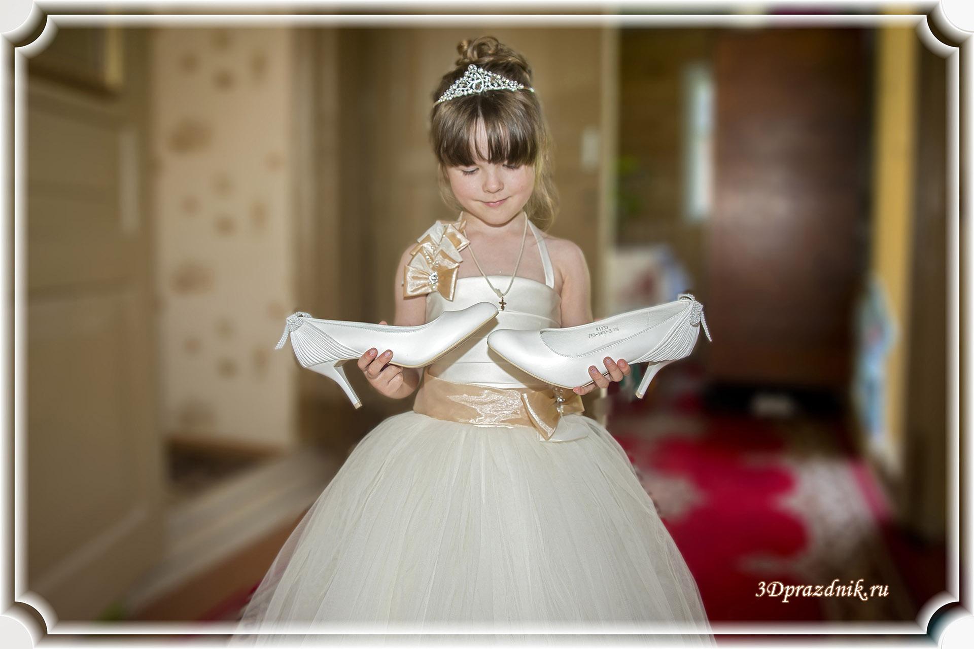 Маленькая принцесса и туфли невесты