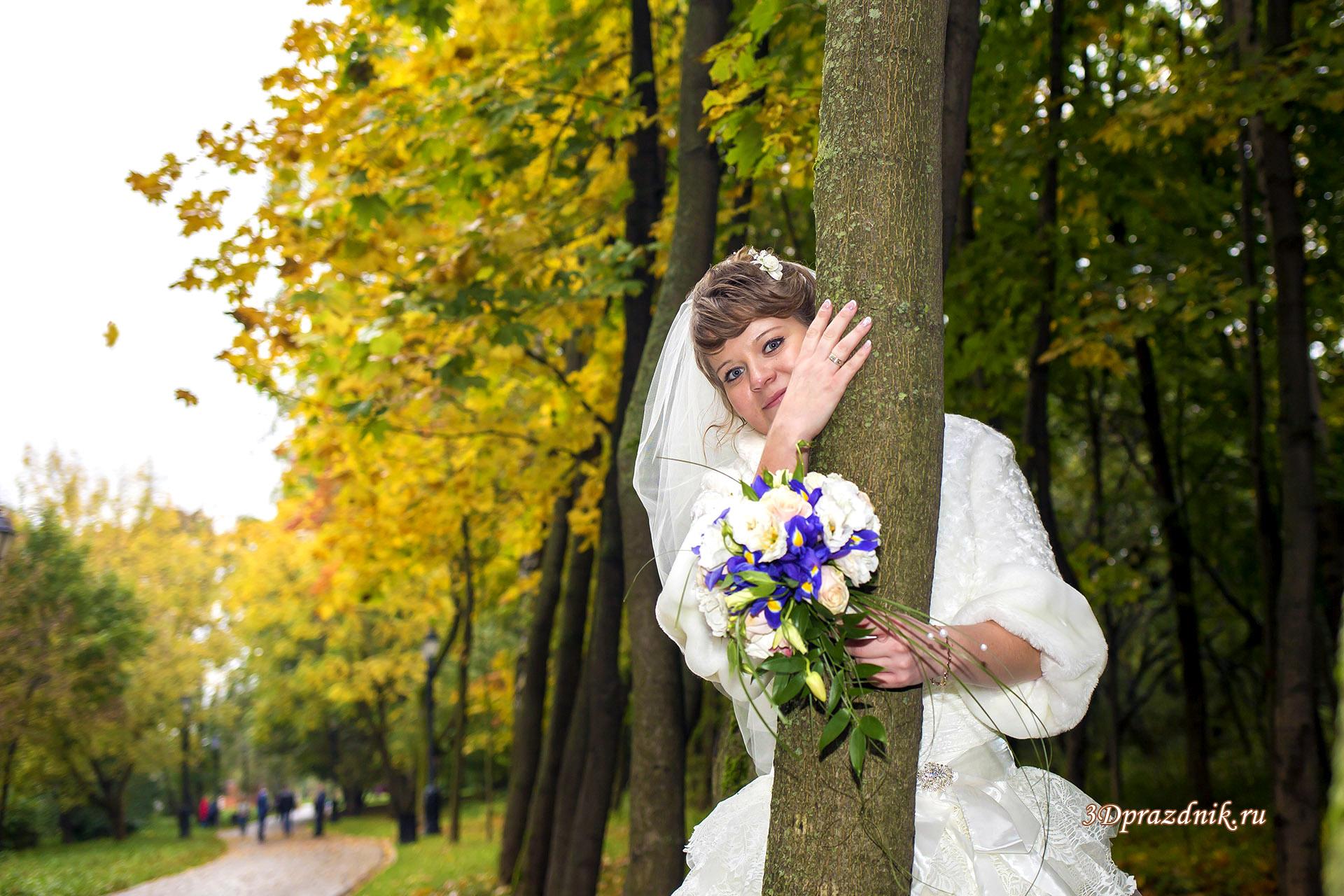 Невеста Светлана. Листопад.