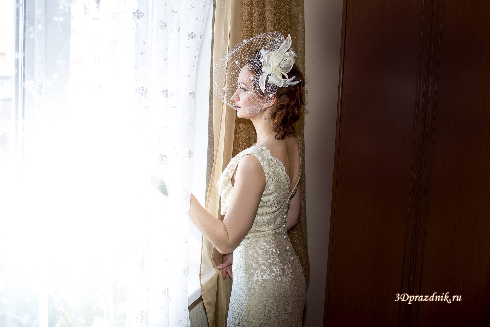 Невеста Анна. Ожидание....