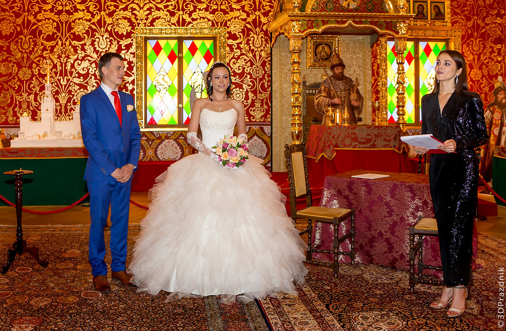 Сати Казанова Свадебная Церемония