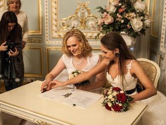 Регистрация брака в 2015 году
