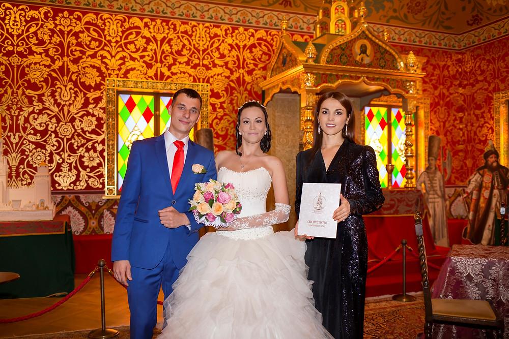 Молодожены Рада и Андрей с Сати Казановой