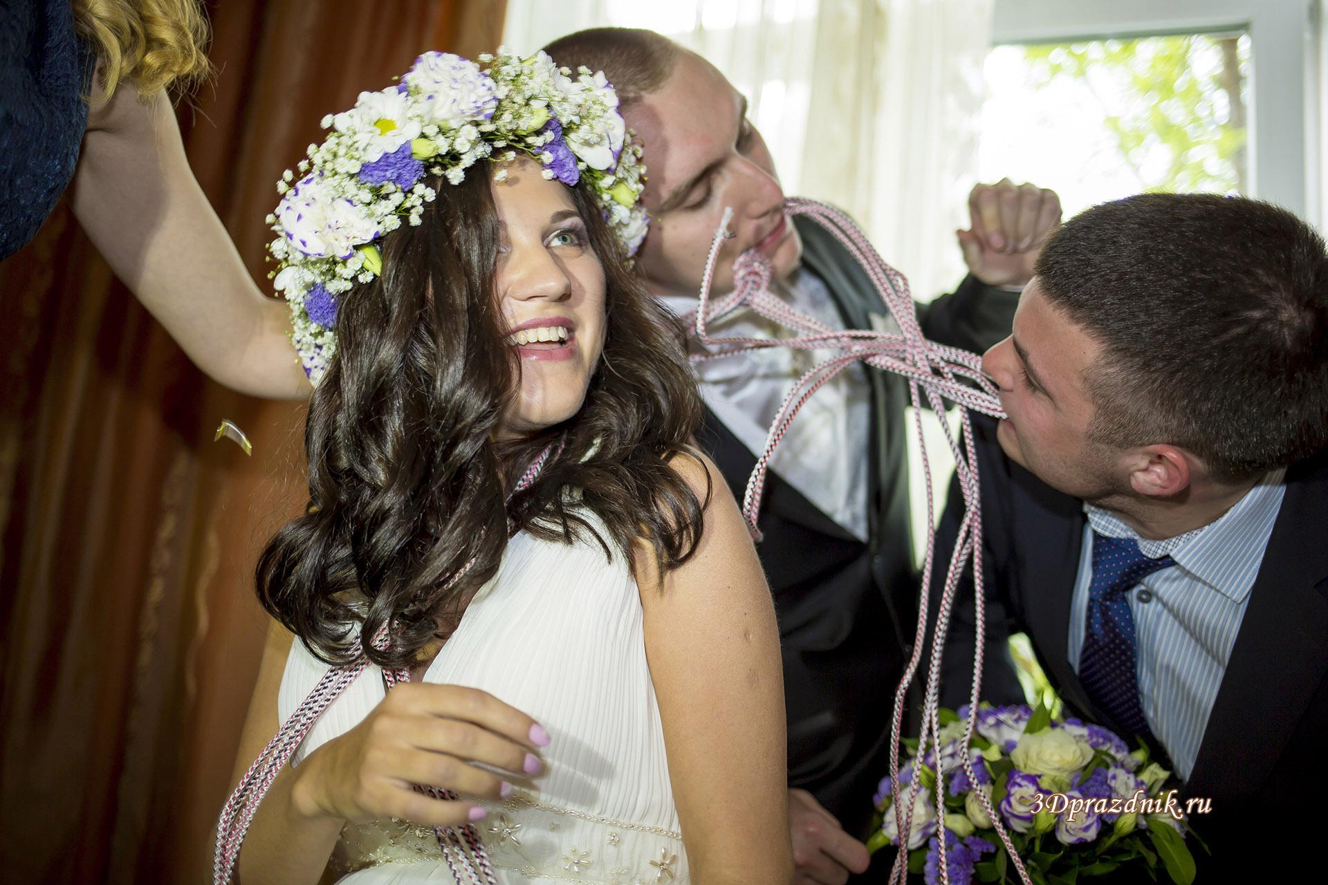 Освобождение невесты