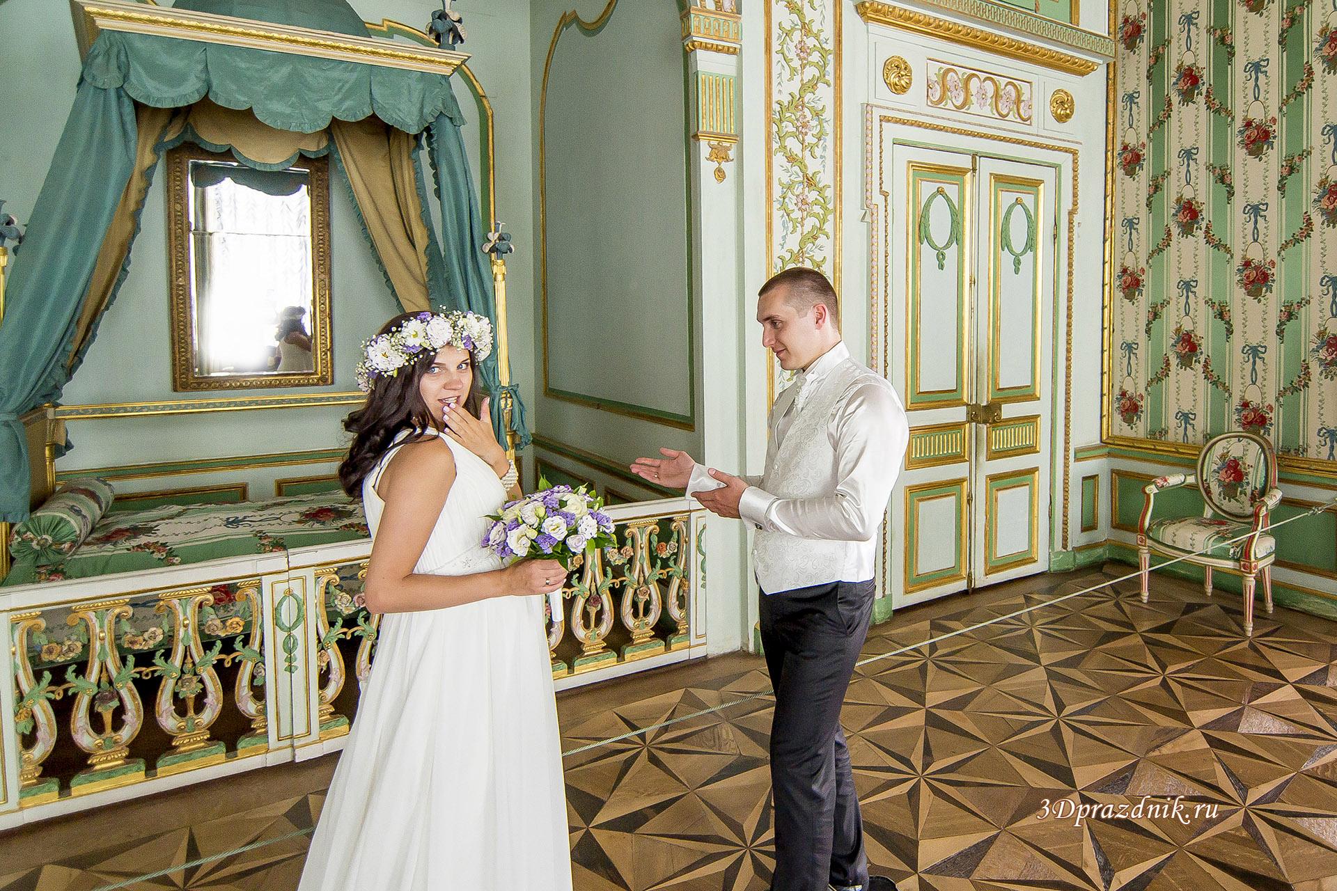 Свадебное ложе :)