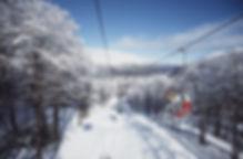 Ski Chillan 2.jpg